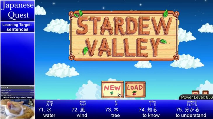 Japanese Quest: Learn Japanese from Stardew Valley – Day 1