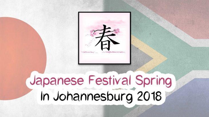 Japanese Spring Festival Johannesburg 2018