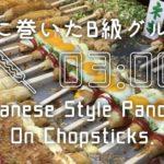 Japanese Street Food – Japanese Style Pancake On Chopsticks / At Festival