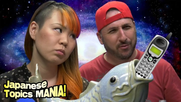 Japanese Topics Mania Call-In Show!