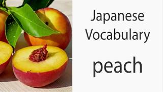 Japanese Vocabulary [Fruits] Peach