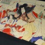 Japanese art ukiyoe kabuki 1901 江戸風俗画 歌舞伎 浮世絵 3枚綴り  明治34年