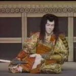 Kabuki Acting Techniques II: The Voice – Screener