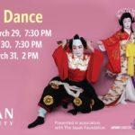 Kabuki Dance – featuring Bando Kotoji