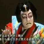 Kabuki Japanese theatre