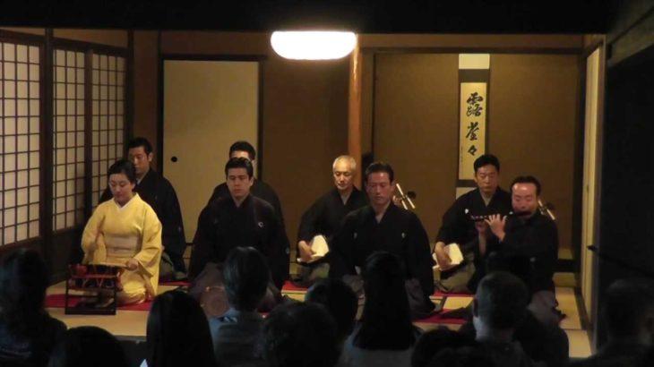 Kabuki Music – Nagauta – SHAZUMI