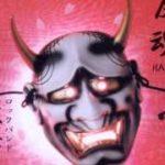 Kabuki – Sakurada Mongai No Hen