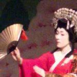 Kabuki – Woman Searching for Husband