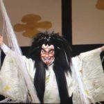 Kabuki, the tsuchigumo (ground spider)