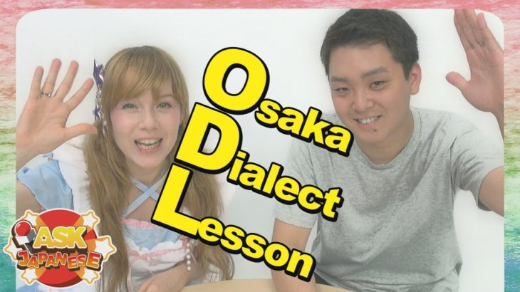 LEARN JAPANESE DIALECT 1:  OSAKA GREETINGS AND THANK YOU