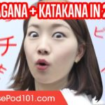 Learn ALL Kana: Hiragana + Katakana in 2 Hours – How to Write and Read Japanese
