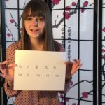 Learn Basic Japanese with Adison!