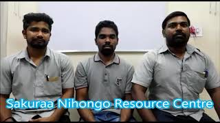 Learn Japanese At Sakuraa Nihongo Resource Centre