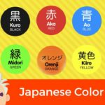 Learn Japanese Colors  | 日本の色の歌 | Japanese Colors Song