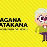 Learn Japanese Hiragana & Katakana in 90 seconds + QUIZ!