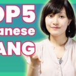 Learn Japanese – TOP5 Japanese Slang  | Learn Japanese online