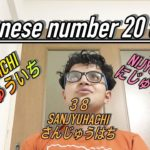 Learn Japanese#3Learn Japanese with happy japanese number 20 to 40  jlpt