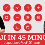 Learn Kanji in 45 minutes – How to Read and Write Japanese