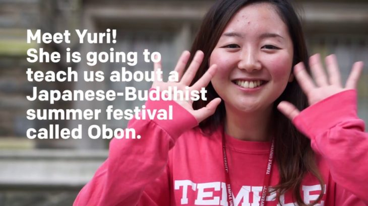 Learn about the Japanese Summer Festival, Obon!