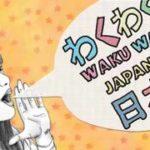 Learn how to speak japanese!!