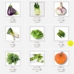 Learn japanese : Vegetables – 野菜