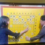 Learning Shogi Japanese Chess on Japanese Tee Vee