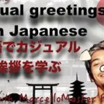 Learning casual greetings in Japanese – Learning with Mr Piggy