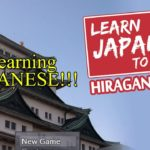Let's Learn Japanese Together! – Learning Japanese: Hiragana Battle!
