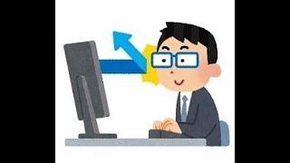 Measures Against Blue Light – Learn Japanese !