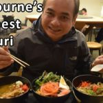 Melbourne's Cheapest Japanese Donburi – Australian Food Tour