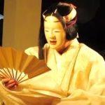 NOH Theater Performance – Akira Matsui [HD]