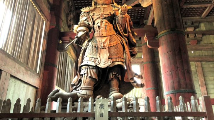 Nara Japan Sightseeing Guide 4Kvideo Todaiji Temple -Great Eastern Temple is one of Japan-