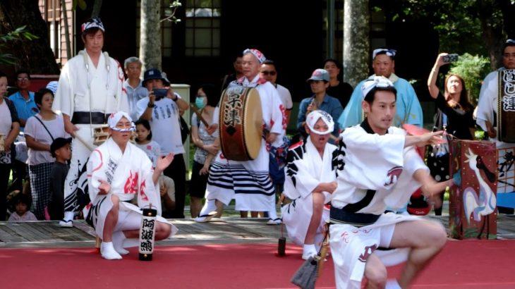 Nebuta Festival: 2018 Japanese Cultural Festival in Taiwan