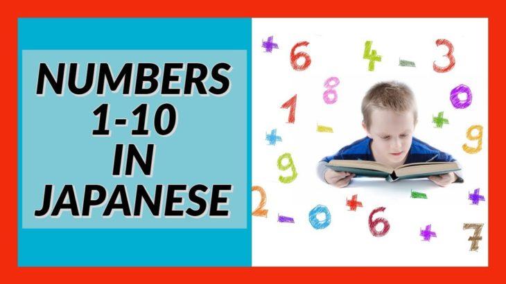 Numbers 1-10 in Japanese! Beginner Conversation Series Easy2LearnJapanese