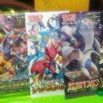 Opening 5 Random Japanese Sun & Moon Packs.