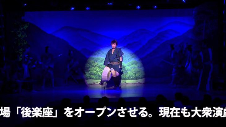 里見要次郎 星空 PV Japanese Singer Jidaigeki Katana Yakuza Kabuki