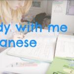 Real time study Japanese with me | strawblondiestudies