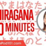 Review ALL Hiragana in 20 minutes – Write and Read Japanese