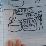 Taking notes in Japanese class 7: how to order food in a restaurant (basic)