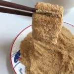 Tasty salty and sweet japanese mochi