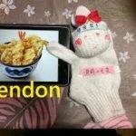 【天丼 】【Tendon】【Japanese food】