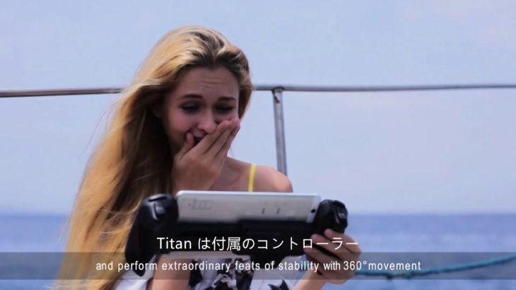Titan intro video Japanese Language