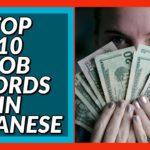 Top 10 Job Words in Japanese! Beginner Conversation Series