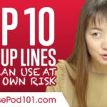 Top 10 Pick-up Lines You Can Use at Your Own Risk