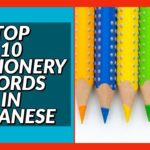Top 10 Stationery Words in Japanese! Beginner Conversation Series