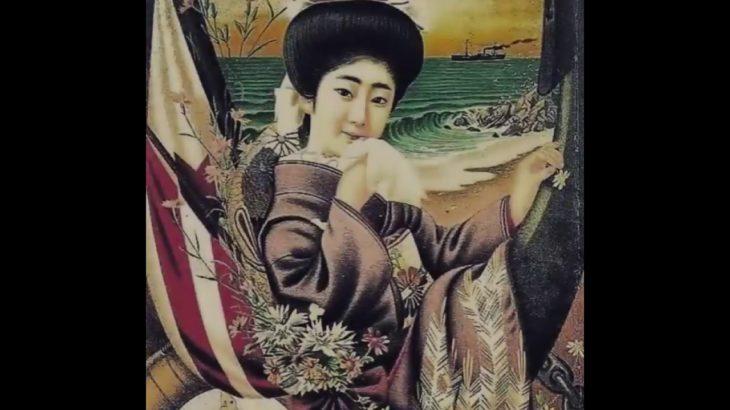 Vitange Posters Japan.1930.
