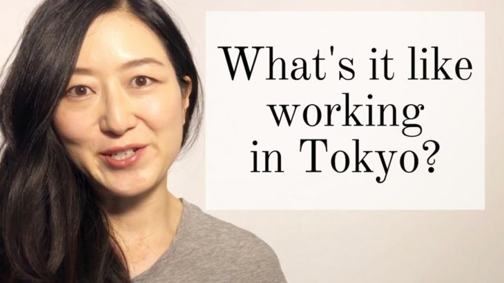 What's it like working in Japan?