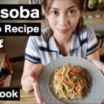 Yakisoba Japanese stir fry noodles Filipino style recipe 焼きそば Vegan food