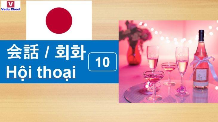 20181109 hội thoại tiếng nhật 일본어회화 Learning Japanese ( Vedu Chool )