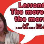 "# 61 Learn Japanese – How to say ""The more…, the more…"" (Conditional Form ば +~ほど)"